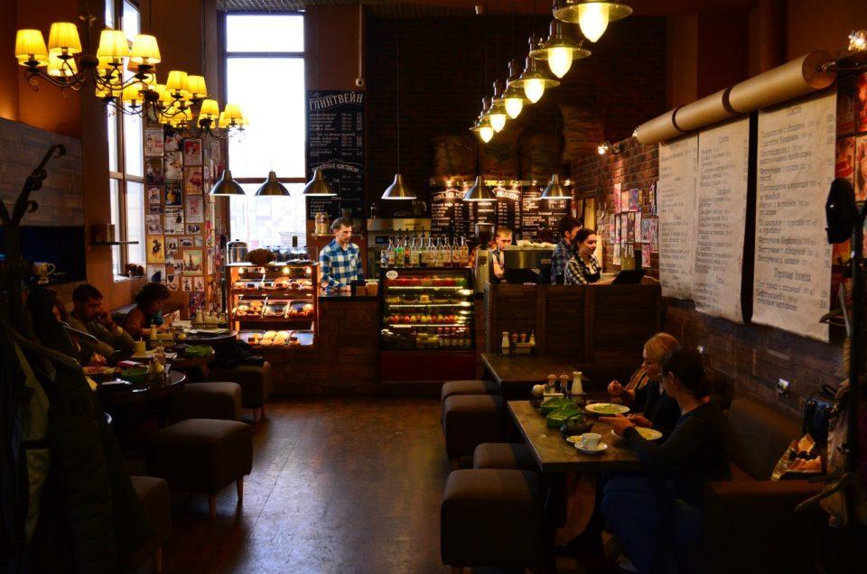 Лучшие кофейни Екатеринбурга
