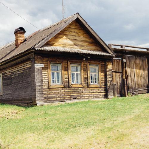 таволги свердловская область